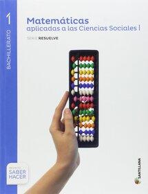 Solucionario Matematicas 1 Bachillerato Santillana CCSSS